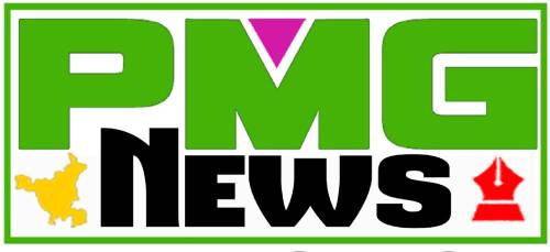PMG News : North India's Fastest Growing Web News Portal
