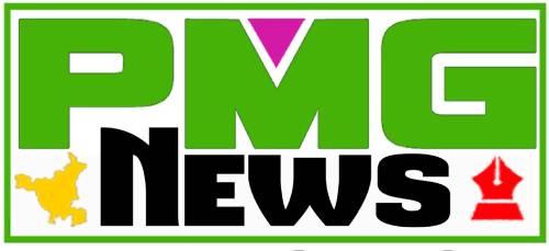PMG News : North India's Fastest Growing Web News Portal